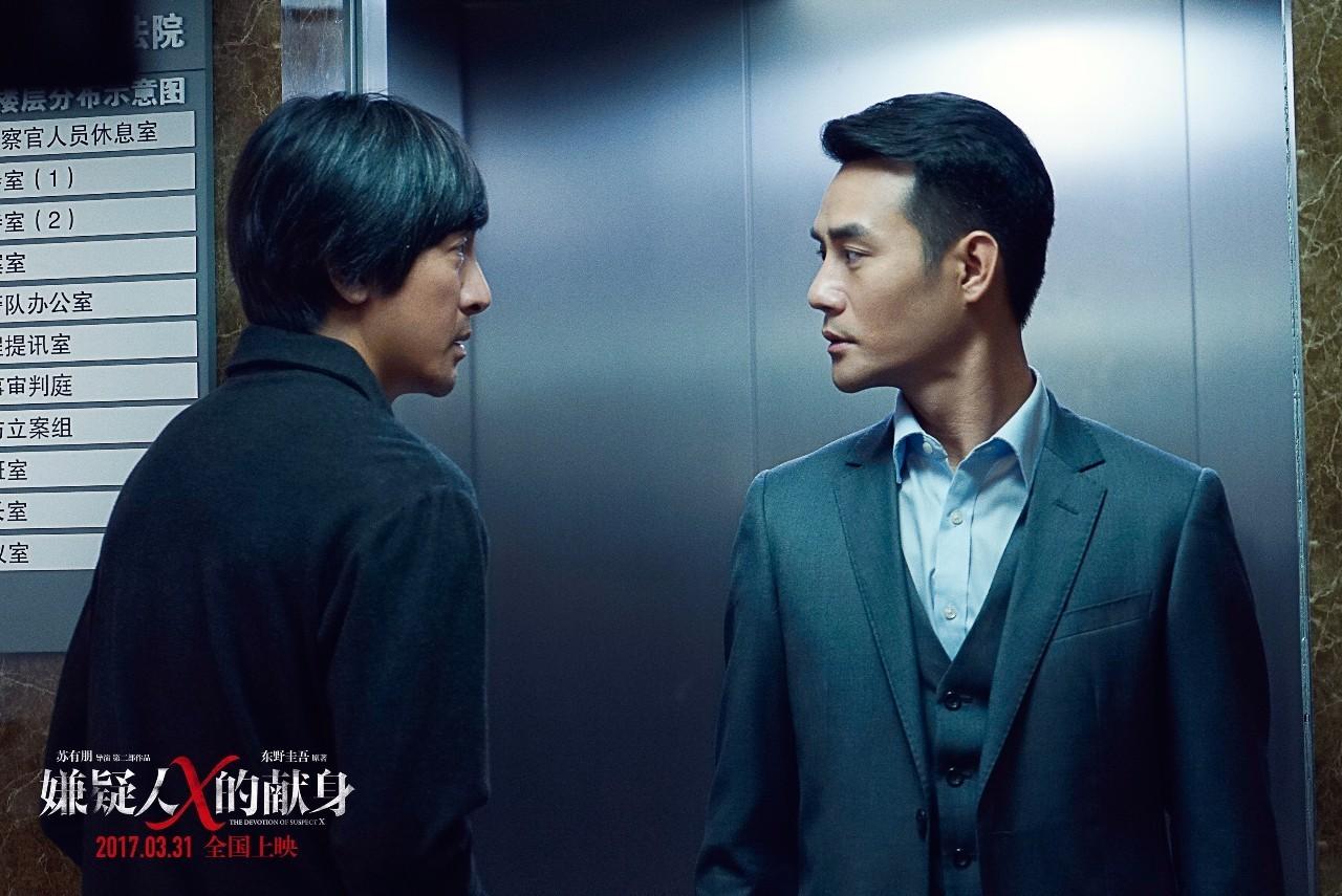 东野圭吾也成了国产电影大IP,苏有朋拍的这一部可还行?
