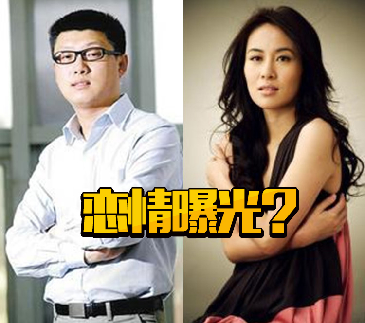 叶璇和袁腾飞机场亲密互动,这是要坐实恋情吗?