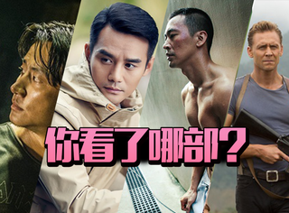清明档《金刚》夺冠破10亿,国产片加起来也没干过它!