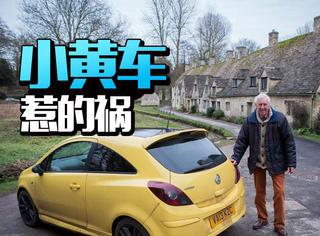 在英国最美乡村,老爷子的一辆小黄车差点引发世界大战