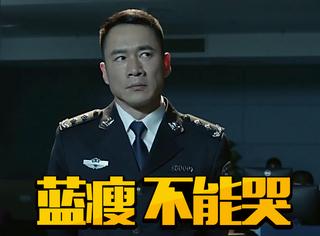 要钱就辞职, 天天被人怼,会撩妹的赵东来就是汉东第一憋屈boy!