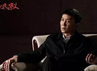 人民不需要名义:赵德汉落马,因为他是农民的儿子?