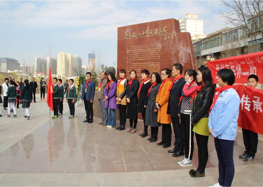 清明时节 | 雁宁路小学少先队员参加小英雄苏成纪念活动
