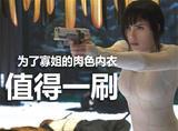 《攻壳机动队》的真正哲学:让你在中国影院看到斯嘉丽肉色裸体