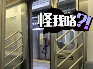 在纽约地铁,当一位乘客的头被夹住以后