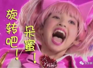 刚刚传来的消息!日本女子天团宣布解散!理由令人嘘唏…