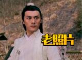 李解:最受欢迎的俊雅欧阳克
