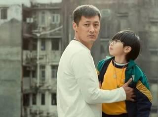 除了《树大招风》,去年的香港电影还有这匹黑马