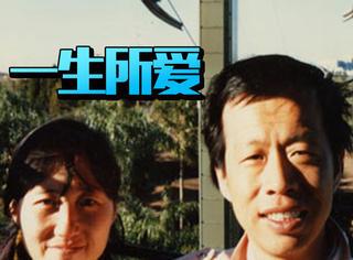 王小波的信:他本是个一本正经说情话的话唠