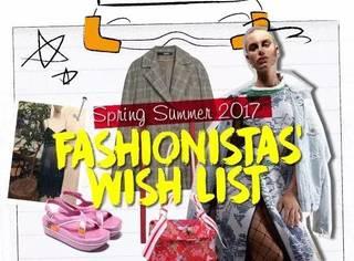 时装大咖告诉你,2017春夏新款哪些值得买?