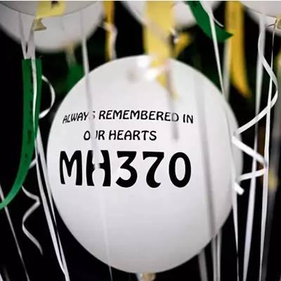 请不要忘记MH370 《人物》新刊抢读