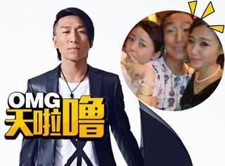 陈羽凡左拥右抱美女照曝光,这对夫妻什么情况啊?
