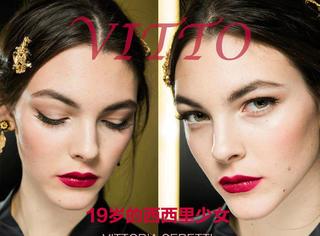 "Vittoria Ceretti,所谓的""美颜盛世""就是如此!"