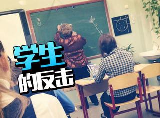 被老师灞陵想退学,16年以后他才说出当时的缜密报复计划