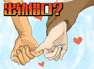 找情感专家聊聊丨我们能同时爱两个人吗?
