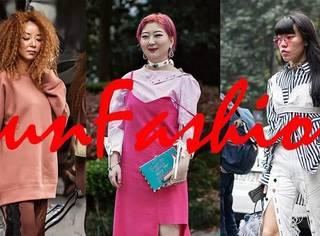 没点儿魑魅魍魉怎么能叫上海时装周呢?