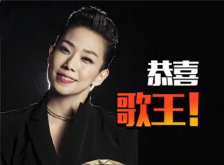 《歌手》总决赛,林忆莲夺得歌王,张杰第8名被指不公平