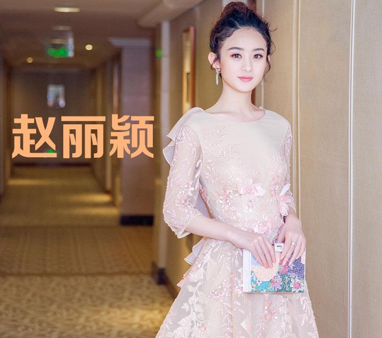 北京电影节|呆萌丸子头的赵丽颖依旧可以穿起薄纱长裙做仙女!