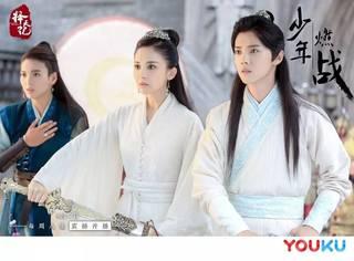 """《择天记》是中国版的《哈利波特》还是鹿晗的""""少年养成记""""?"""