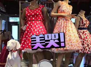 迪士尼推出现代版洋装店,每件都把人美哭!
