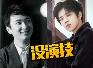 网曝王思聪朋友圈怼鹿晗演技:高冷面瘫没表情