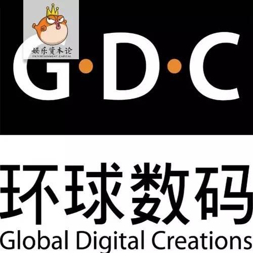 专访环球数码集团副总裁金国平:国产动画,归根结底在于讲好中国故事