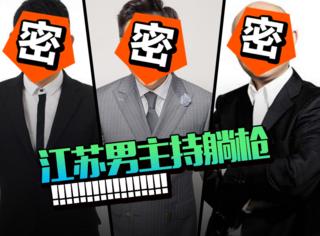 卓伟爆料江苏著名主持经常出入会所?然后下面3个人躺枪了...