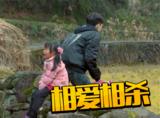 住在一起还互相伤害,丽姐和陈新颖走的是偶像剧的套路啊!