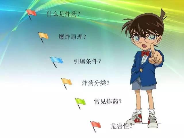 别人家的学校!中国大学动漫选修课引日媒关注!