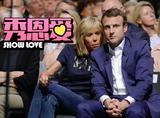 """法国总统候选人:他有颜又有才,却被说成是""""老婆的宠物"""""""