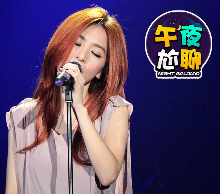 周杰伦、田馥甄……给你个机会,说说你此刻想看谁的演唱会?