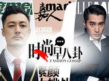 赵丽颖首张五大刊封面,以及赵又廷和余文乐最新封面预告!