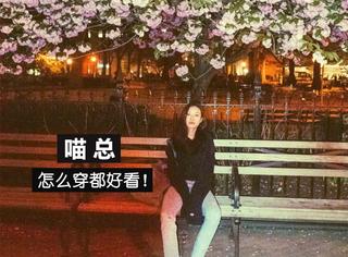 """倪妮又双叒叕出旅行""""照骗""""了,文艺女青年在国外穿得太浪漫!"""