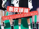 杨幂赵丽颖引领日系风潮,球袜这么穿才不是非主流!