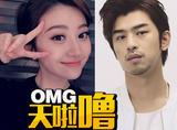 网传景甜、陈柏霖合作出演漫改电视剧《火王》,希望是真的!
