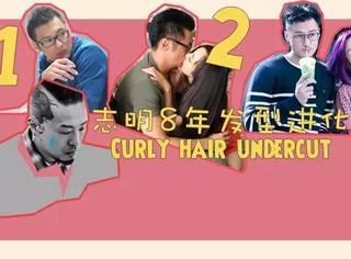 """他包办了志明和春娇的新发型,包括你""""看不懂""""的泡面头"""