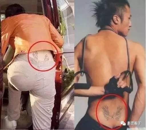 当爱已成往事之后,那些纹身怎么办?白百何baby会洗,胡歌最爱秀!