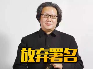 徐浩峰放弃新片《刀背藏身》的导演署名,称自己没保护好它