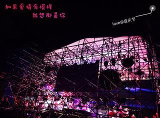 五一音乐节特别报道:在音乐节上,我看见了爱情最酷的模样