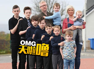 避孕也不管用,英国妈妈一连生了10个儿子