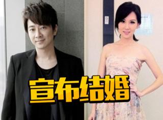 孙耀威和陈美诗宣布结婚,相恋八年有情人终成眷属