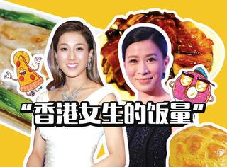 6个蛋挞5个人吃到撑,TVB的食量真的这样吗?