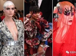 """这些明星致敬川久保玲穿得怪?其实""""古怪""""也是时装行业里的珍稀品质!"""