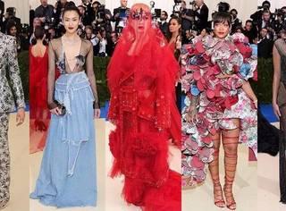 吐槽   年度时尚变装秀Met Gala又来了,这次谁的造型最疯狂?!