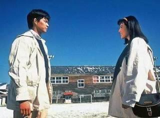 从东京到北京,恋爱不顺是生活在大都市的宿命吗?