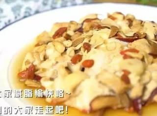 超赞不柴的鸡胸料理,低卡低油高蛋白!