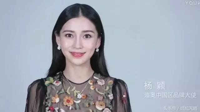 """杨颖抢走迪奥代言 """"神仙姐姐""""刘亦菲为何火不过""""面瘫"""""""
