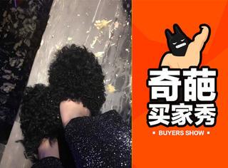 这拖鞋长得像泰迪,穿上更有意外惊喜