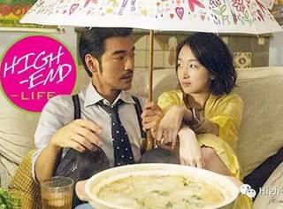"""立夏吃火锅丨有一种""""霸道总裁爱上我""""的失控感"""