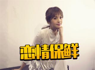 杨丞琳采访被问李荣浩巧妙回答,还在网上耿直回应整容质疑